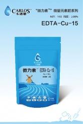 EDTA-Cu-15